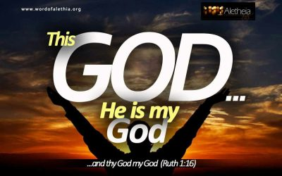 This God… He is My God